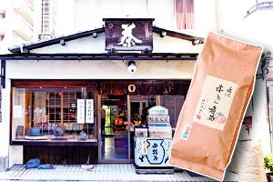 近江赤ちゃん番茶